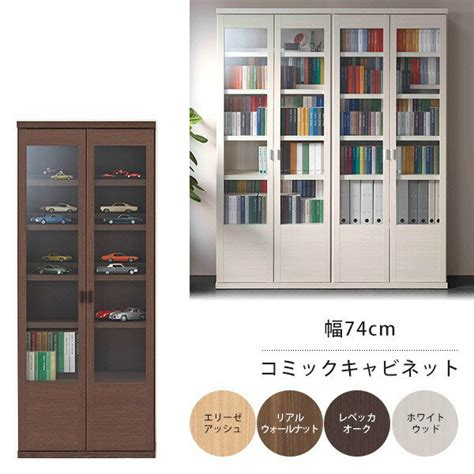 Book Cabinets With Doors by Atom Style Bookshelf With Doors Completed Cabinet
