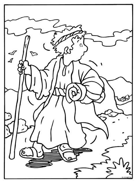 Jacob En Ezau Kleurplaat by Kleurplaat Jacob Bijbelse Figuren Kleurplaten Nl