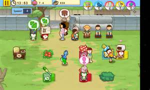 android repair shop doraemon repair shop in view 8 androidtapp