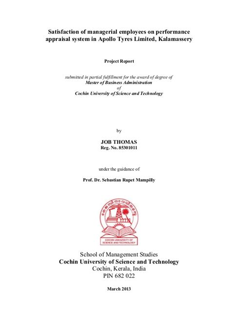 Marketing management dissertation