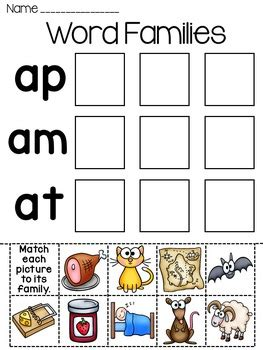 Word Families Worksheets And Puzzles Bundle By Miss Giraffe Tpt