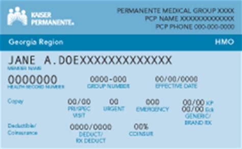 Sample health insurance id card. CPP Georgia - Sample ID cards