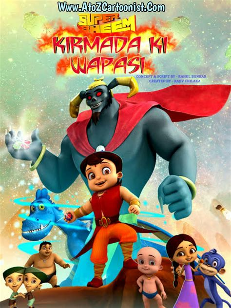 Super Bheem Fire and Ice (2016) Hindi