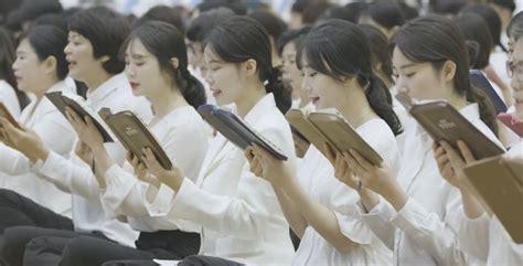 新天地 イエス 教会