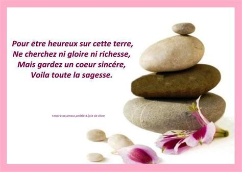poeme triste related keywords suggestions poeme triste