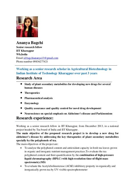 ananya bagchi docx resume for naukri