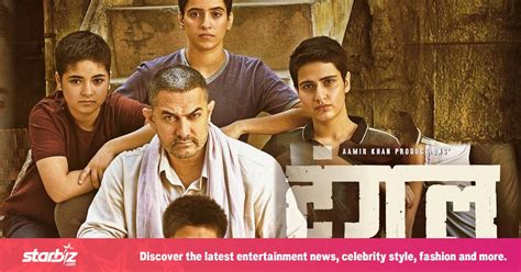 Dangal Movie Download In Hindi Watch The Finest
