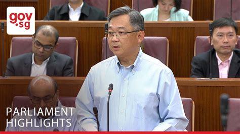 Gan kim yong (born 9 february 1959) is a singaporean member of parliament who represents chua chu kang smc. Minister Gan Kim Yong on safeguarding patient ...