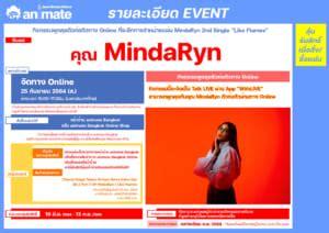 ประกาศการจัดกิจกรรมพูดคุยตัวต่อตัวทาง Online ที่ระลึกการ ...