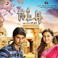 old malayalam movie songs download kuttyweb