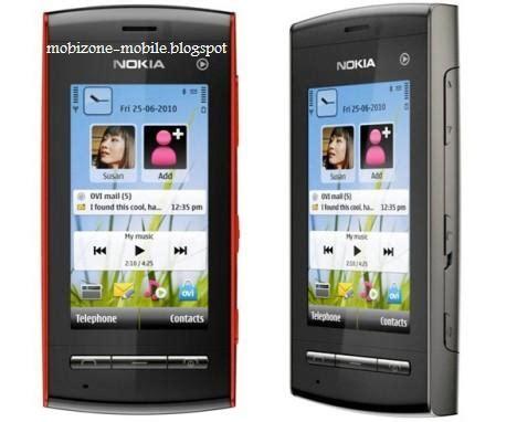 mobizone mobile december