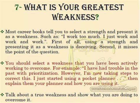 Question What Is Your Weakness Exles by Another Question From Hr What Is Your Greatest Weakness