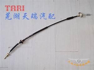 Chery Qq Chery Qq3 Clutch Cable Clutch Cable Qq308    Qq311