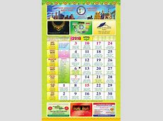 TELUGU Calendar From April 2016 to March 2017 TANTEX