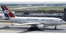 accident de la yemenia airlines  passagers dont
