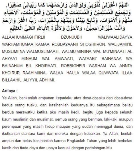 Kata Mutiara Islam Orang Tua Yang Sudah Meninggal Produk