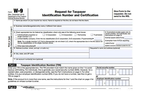 w 9 request for taxpayer identification number and