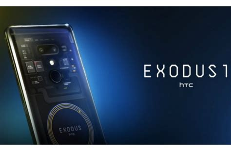 htc exodus 1 blockchain phone launched with its own