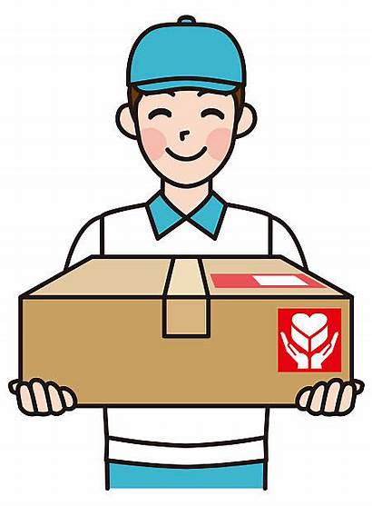 Delivery Clipart Illustrations Clip Delivered Person Similar