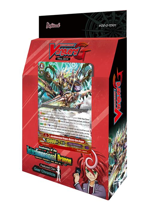 Glacier Gaming Cardfight! Vanguard Tcg