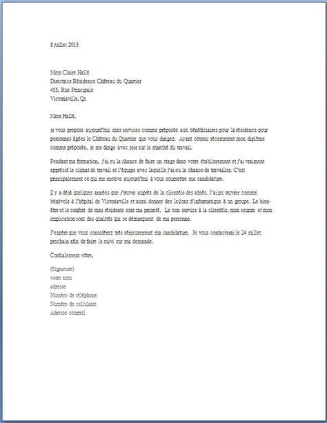 lettre de motivation aide cuisine lettre de motivation word