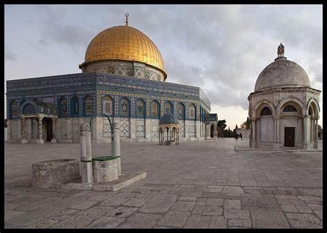 masjid al aqsa  dome   rock islamic wall art print