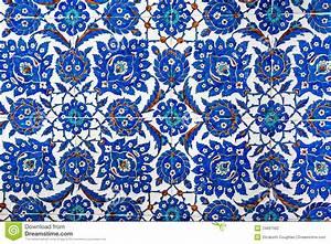 Geometric Ottoman Pattern Stock Photography - Image: 34697562
