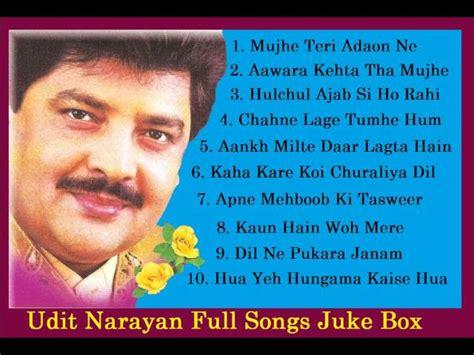 Udit Narayan 1990s Hit Romantic Love Juke Box 10 Songs