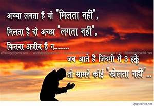 Hindi indian quotes wallpapers images about life