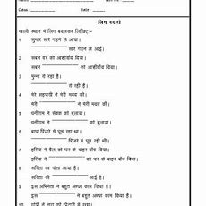 Hindi Grammar  Change The Gender  1  Hindi Worksheets, Grammar Worksheets, Worksheet For Class 2