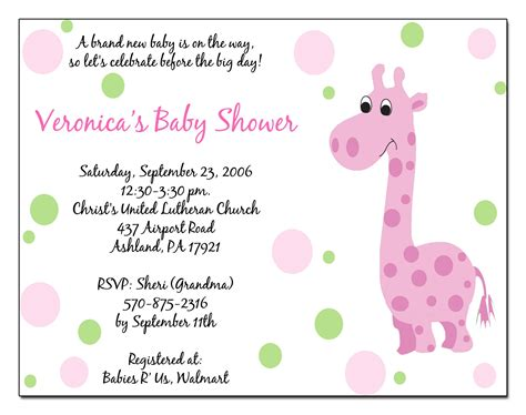 baby shower invitation templates  baby shower