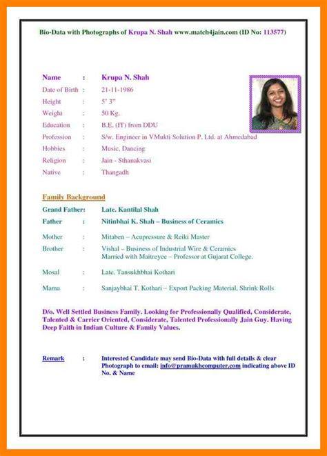 6 biodata format for pdf emt resume