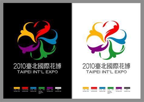 2010-11臺北國際花卉博覽會標誌