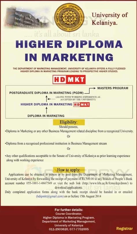diploma of marketing higher diploma in marketing by of kelaniya