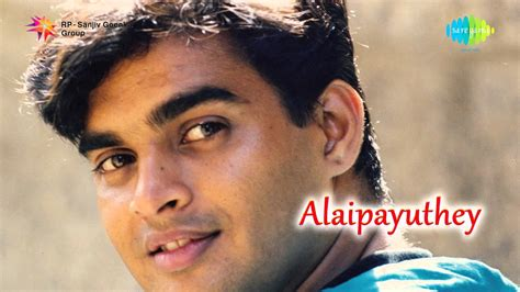 alaipayuthey tamil mp3 song download masstamilan
