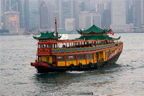 On A Boat To China by Junk Boat Picture Miscellaneous Hong Kong China