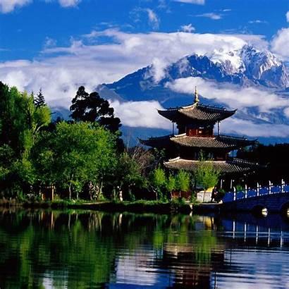 China Historical Ipad Asian Snow Retina Iphone