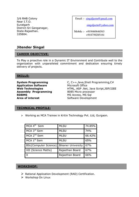 Fresher Resume Format For Mca by Resume Free Mca Resume Format For Freshers Sle Resume Format For Mca Freshers