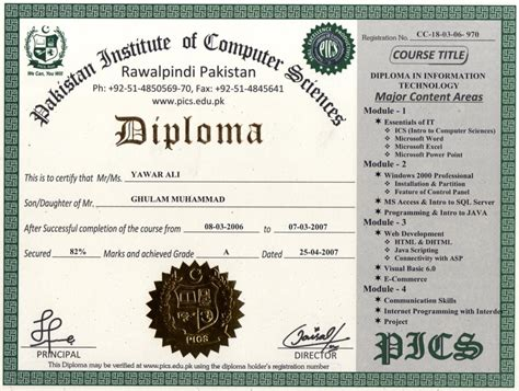 diploma word template printable diploma certificates blank certificates
