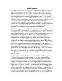Animal Farm Essay Outline