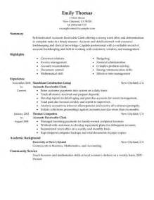 resume for accounts payable analyst responsibilities best accounts receivable clerk resume exle livecareer