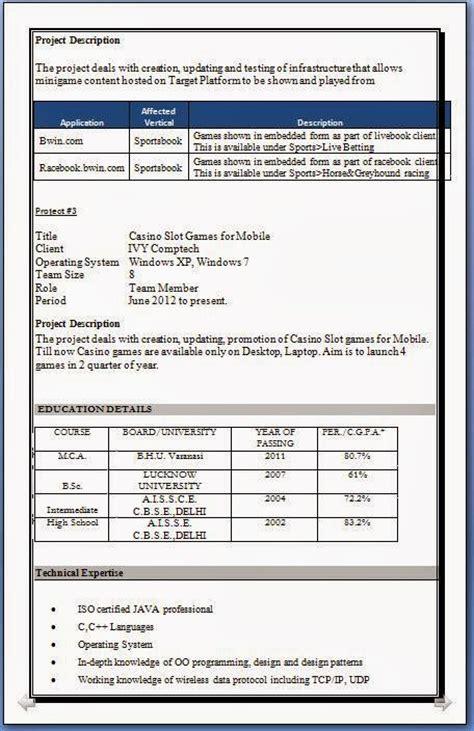 mca resume format  experience