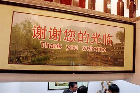 chinese english translation failures china whisper