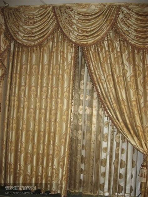 plain polyester window curtain  attached valance