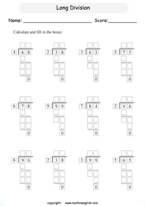 solve   digit long division problem    basic