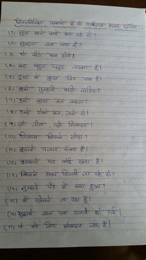 grammar sarvanam worksheets pnv worksheets for