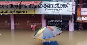Rain: Kerala postpones Onam exams; Thursday holiday for ...