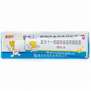 Мази и крема для лечения грибка стопы