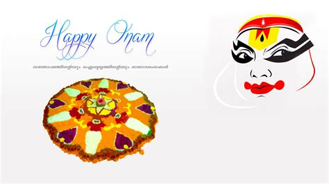hd wallpaper gallery malayalam birth day wishes images happy onam in malayalam wishes and greetings wallpaper