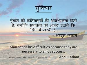 essay on abdul kalam in marathi cheap dissertation introduction editor sites for phd essay on abdul kalam in marathi